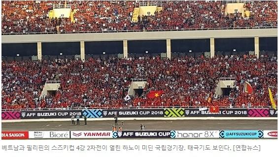 Báo Hàn Quốc: Quá xuất sắc, HLV Park Hang-seo đã hạ gục người từng 3 lần dự World Cup! - Ảnh 2.